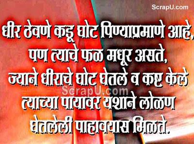 Dheraj rakhana kadva ghoot peene ke jaisa hota hai par jisne dheeraj rakha - Wise pictures