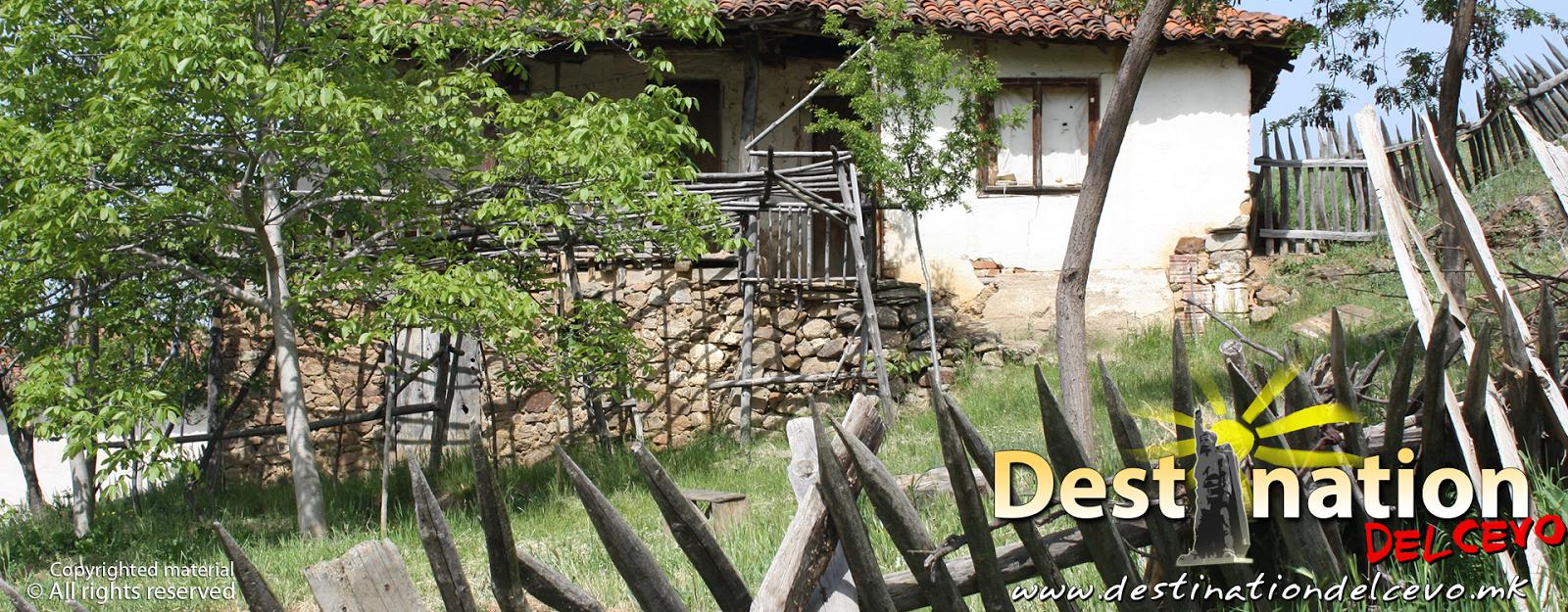 07 Мотив од село Драмче.png