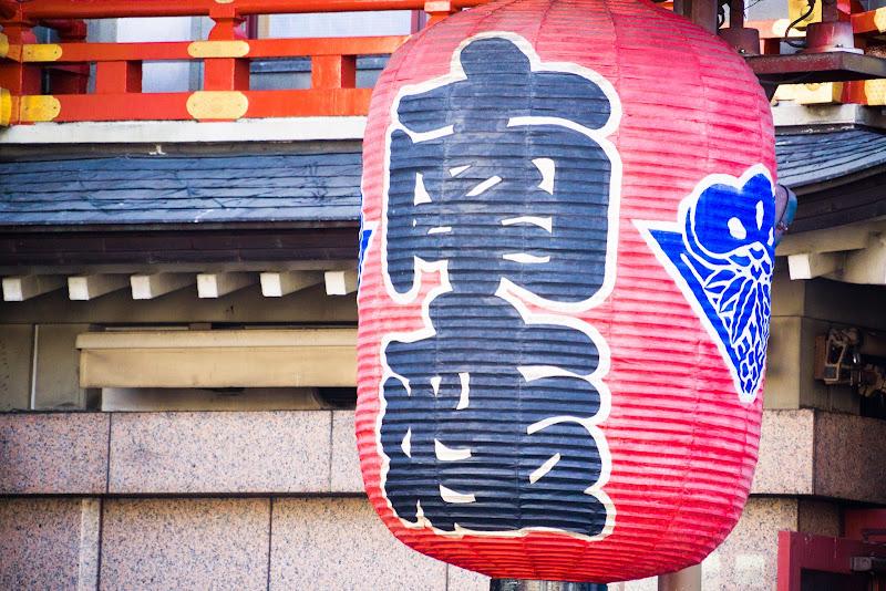 京都 祇園 南座 写真2