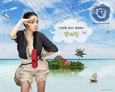 Tamra The Island.Drama Korea
