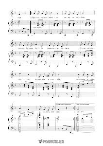 """Новогодняя песенка (Белые снежинки) из кинофильма """"Джентальмены удачи"""" Г. Гладкова: ноты"""
