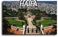 Хайфа