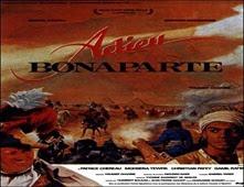 مشاهدة فيلم الوداع يا بونابرت