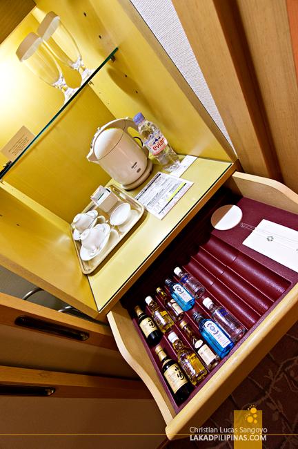 Mini Bar at Japan's Okura Hotel Tokyo