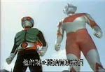 Kyodai 1Gou & Ultraman