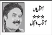 Aftab Iqbal Column - 8th January 2014