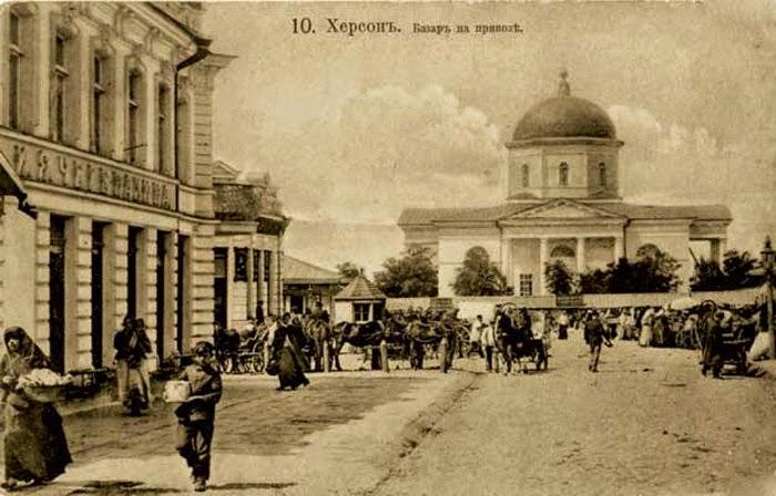 История Новороссии 2
