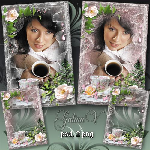 Рамка для фото - Чашка ароматного кофе