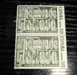 sellos Patrimonio cultural