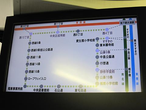 札幌市電 A1201号 先頭車液晶モニタ その3