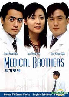 Anh Em Nhà Bác Sĩ - Medical Brother - 1997