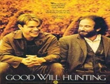 فيلم Good Will Hunting