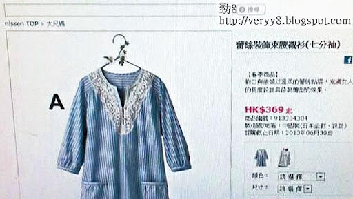 小寶噸位十足,香港時裝店很難有她的 size,所以無論內衣或面衫,她都上外國網站選購,其母亦會替她做衫。