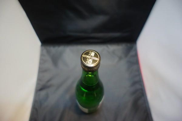 萌酒,すきま桜