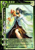Wu Guo Tai 2