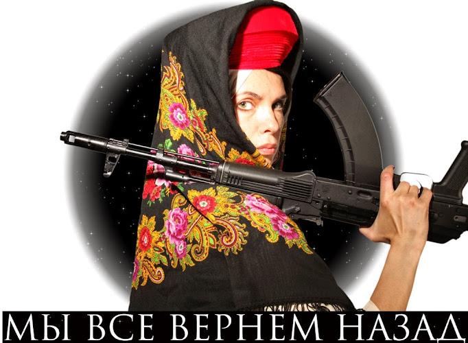 25 родителей детей, убитых в Беслане, обвинили ФСБ России в организации теракта - Цензор.НЕТ 9583