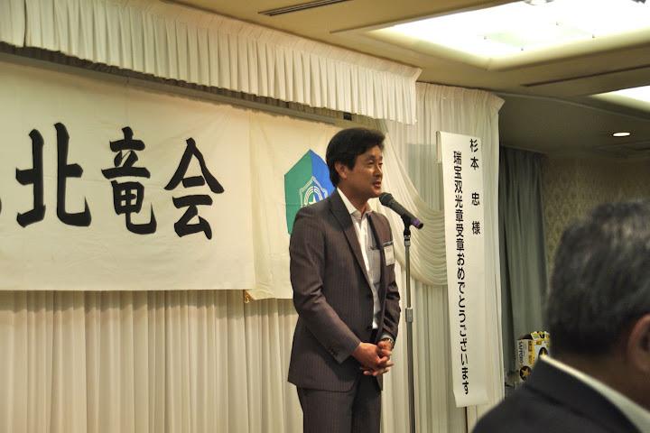 北竜町・佐々木康宏 議長