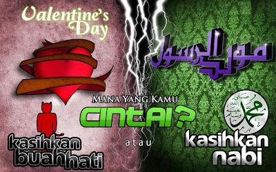 wallpaper islami wallpaper cinta islam wallpaper valentine days wallpaper hari valentine dan islam wallpaper islam melawan hari valentine.