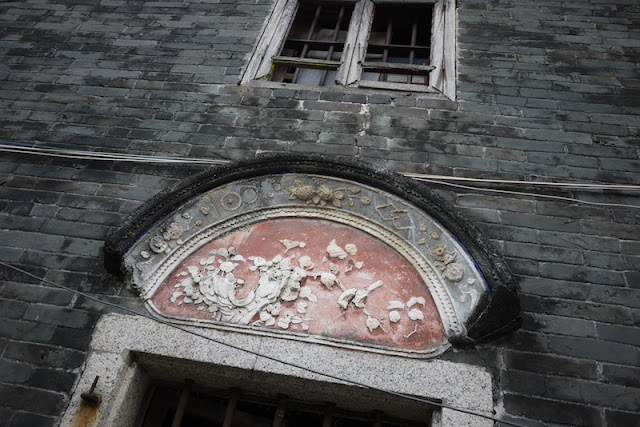 details of older buildling in Hetoupu, Zhuhai, China