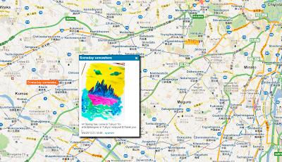 Senyal rebuda a Tòkio
