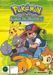 Pokemon Season 12