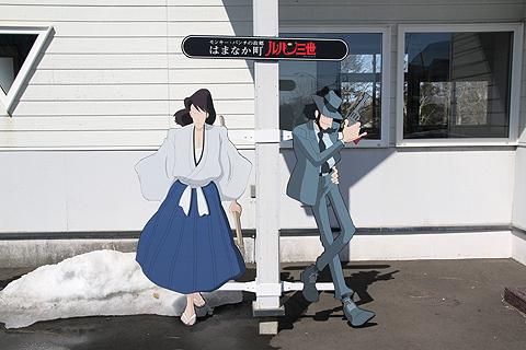JR花咲線 浜中駅にて 次元&五右ェ門