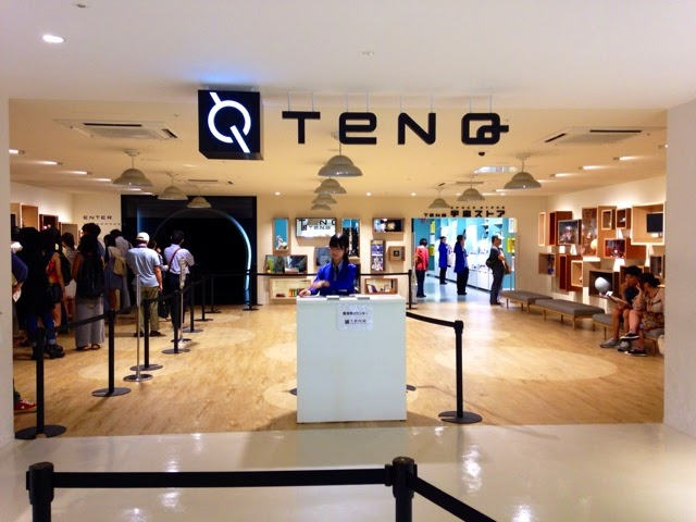 TeNQ(テンキュー) エントランス