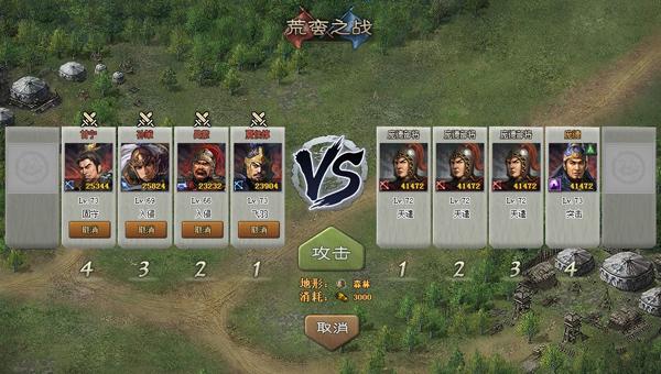 Webgame Công Thành Lược Địa cập bến Việt Nam 5