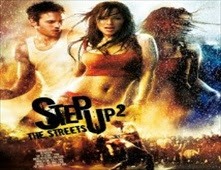 فيلم Step Up 2: The Streets