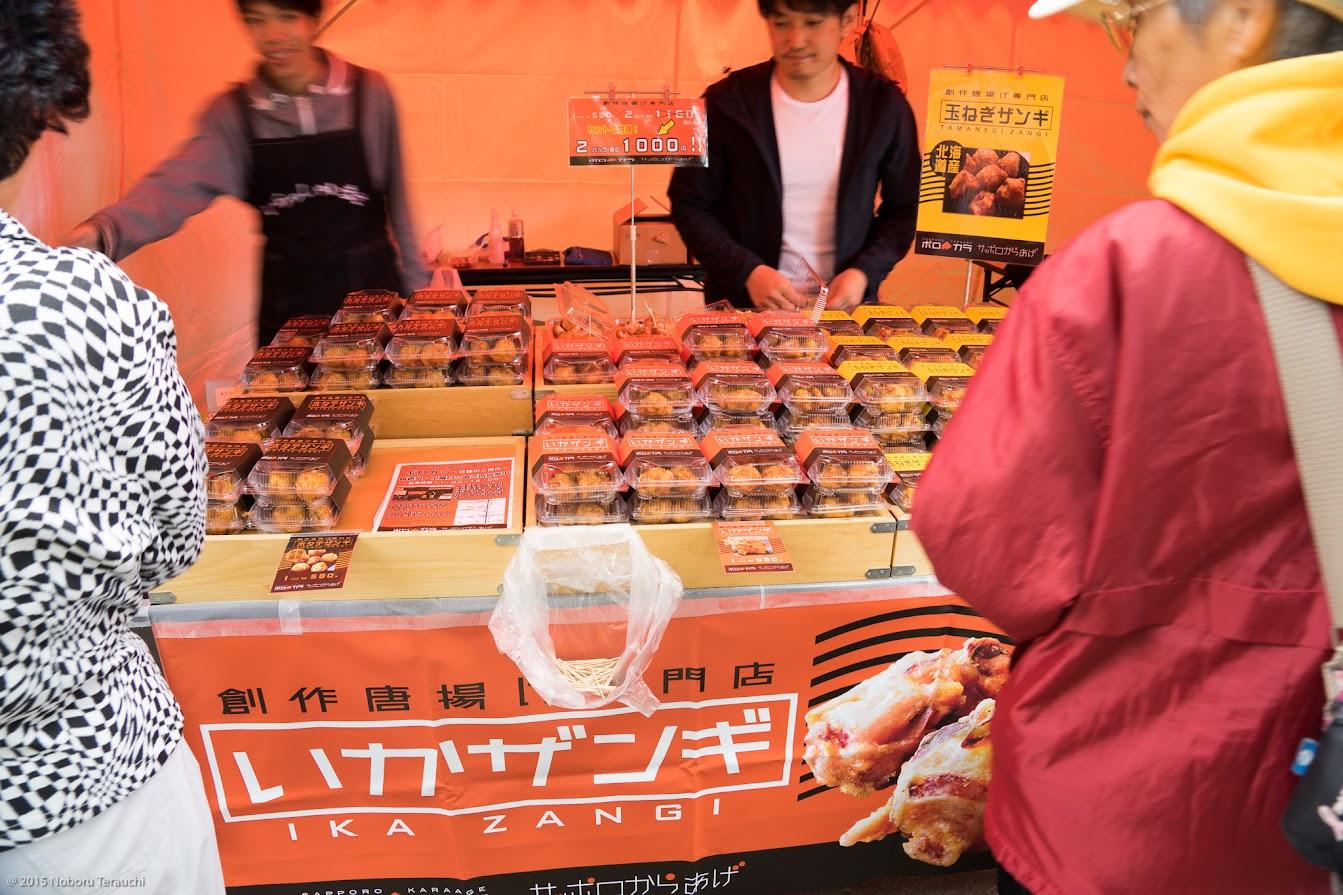 ポロカラ(札幌市・ザンギ専門店)