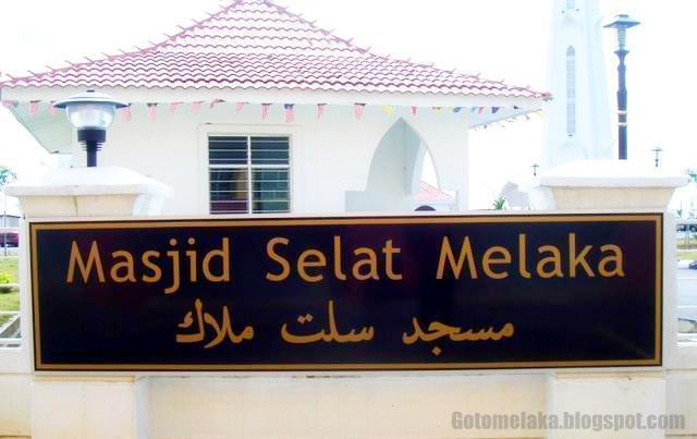 Homestay Masjid Selat Melaka Masjid Selat Melaka Ini Antara