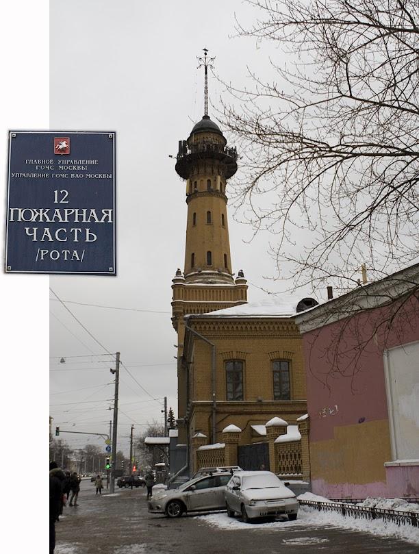 Сильный — с русского на татарский