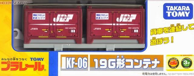Toa tàu hỏa KF-06 Type 19G được làm từ chất liệu nhựa cao cấp, an toàn