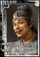 Li Su