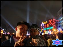我們在新竹「台灣颩燈會」現場