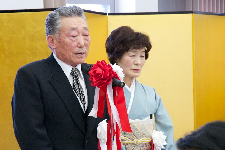 平成25年秋の叙勲「旭日双光章」受章祝賀会の開催