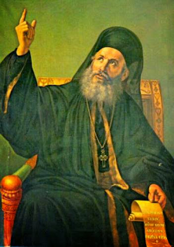 Holy Hieromartyr Gregory V Patriarch Of Constantinople 1821