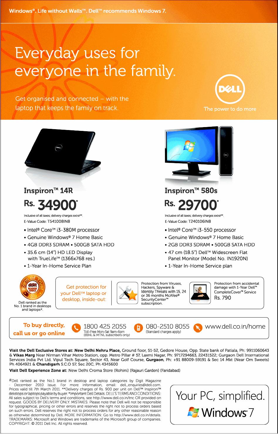 Print Ads Dell Inspiron Laptops Amp Desktops