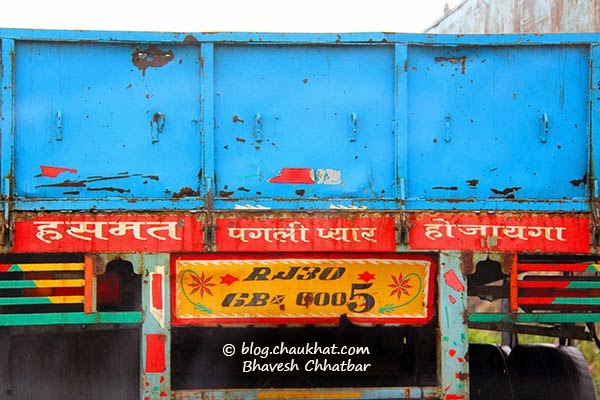 Has mat pagli pyar ho jayega - Don't smile baby, I will fall in love with you - Truck slogans in India