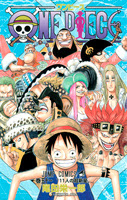 One Piece tomo 51 descargar mediafire