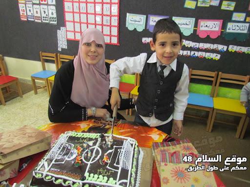 انا اسمي كريم رائد مصاروه من باقة الغربية اتعلم في روضة عدن اليوم عيد ميلادي الرابع اترككم مع الصور  IMG_5282