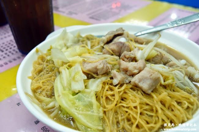 香港金寶茶餐廳排骨撈麵