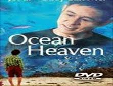 مشاهدة فيلم Ocean Heaven