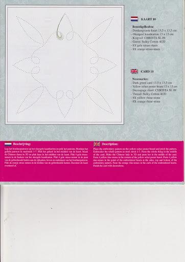 blz 17.jpg
