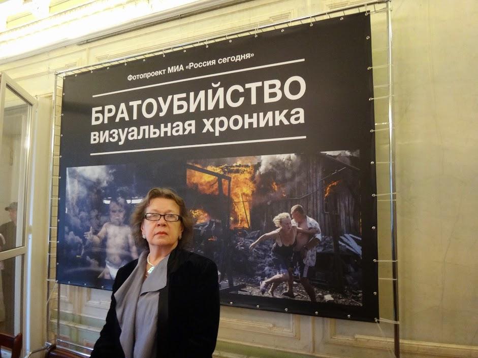 Ольга Зиновьева на открытии фотовыставки