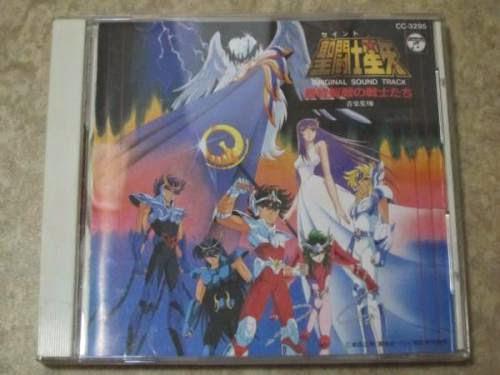 Saint Seiya Original Soundtrack 8
