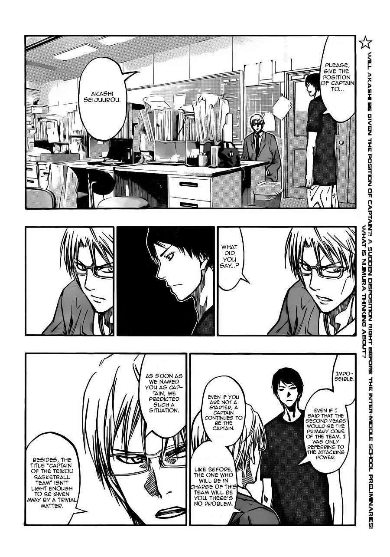 Kuroko no Basket Manga Chapter 211 - Image 02