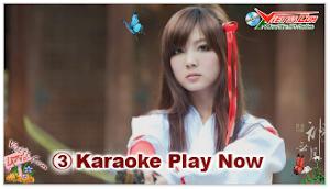 Karaoke - Xin Trời Thôi Mưa (Beat)