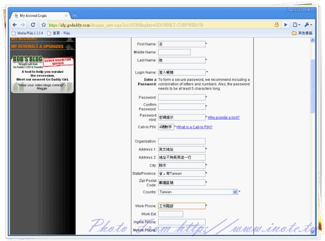 Goddy Free DNS SERVER 7