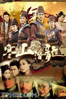 Hàn Sơn Tiềm Long - Ghost Dragon of Cold Mountain (2014) Poster